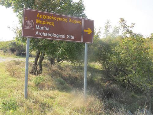 «Αρχαιολογικός Χώρος» Μαρίνας Νάουσας, Ευρώπης Ένας Εγκαταλελειμμένος Τάφος και Ντροπή μας Marina